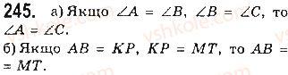 7-geometriya-gp-bevz-vg-bevz-ng-vladimirova-2015--rozdil-2-vzayemne-roztashuvannya-pryamih-na-ploschini-8-teoremi-i-aksiomi-245.jpg