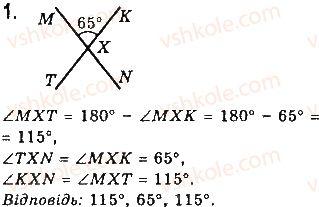 7-geometriya-gp-bevz-vg-bevz-ng-vladimirova-2015--rozdil-2-vzayemne-roztashuvannya-pryamih-na-ploschini-samostijna-robota-2-variant-2-1.jpg