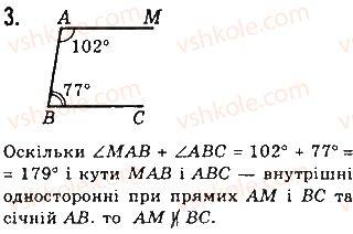 7-geometriya-gp-bevz-vg-bevz-ng-vladimirova-2015--rozdil-2-vzayemne-roztashuvannya-pryamih-na-ploschini-samostijna-robota-2-variant-2-3.jpg