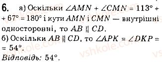 7-geometriya-gp-bevz-vg-bevz-ng-vladimirova-2015--rozdil-2-vzayemne-roztashuvannya-pryamih-na-ploschini-tipovi-zadachi-dlya-kontrolnoyi-roboti-6.jpg