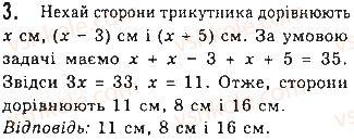 7-geometriya-gp-bevz-vg-bevz-ng-vladimirova-2015--rozdil-3-trikutniki-samostijna-robota-3-variant-1-3.jpg