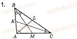 7-geometriya-gp-bevz-vg-bevz-ng-vladimirova-2015--rozdil-3-trikutniki-samostijna-robota-3-variant-2-1.jpg