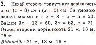 7-geometriya-gp-bevz-vg-bevz-ng-vladimirova-2015--rozdil-3-trikutniki-samostijna-robota-3-variant-2-3.jpg
