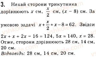 7-geometriya-gp-bevz-vg-bevz-ng-vladimirova-2015--rozdil-3-trikutniki-samostijna-robota-3-variant-3-3.jpg