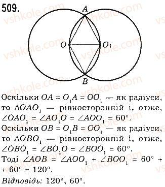 7-geometriya-gp-bevz-vg-bevz-ng-vladimirova-2015--rozdil-4-kolo-i-krug-geometrichni-pobudovi-17-kolo-i-krug-509.jpg
