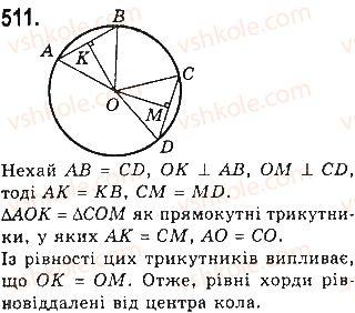 7-geometriya-gp-bevz-vg-bevz-ng-vladimirova-2015--rozdil-4-kolo-i-krug-geometrichni-pobudovi-17-kolo-i-krug-511.jpg