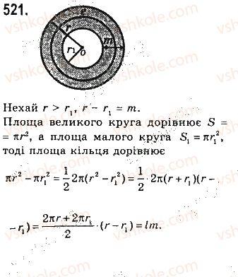 7-geometriya-gp-bevz-vg-bevz-ng-vladimirova-2015--rozdil-4-kolo-i-krug-geometrichni-pobudovi-17-kolo-i-krug-521.jpg