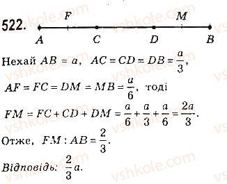 7-geometriya-gp-bevz-vg-bevz-ng-vladimirova-2015--rozdil-4-kolo-i-krug-geometrichni-pobudovi-17-kolo-i-krug-522.jpg