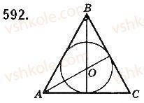 7-geometriya-gp-bevz-vg-bevz-ng-vladimirova-2015--rozdil-4-kolo-i-krug-geometrichni-pobudovi-20-kolo-i-trikutnik-592.jpg