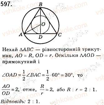 7-geometriya-gp-bevz-vg-bevz-ng-vladimirova-2015--rozdil-4-kolo-i-krug-geometrichni-pobudovi-20-kolo-i-trikutnik-597.jpg