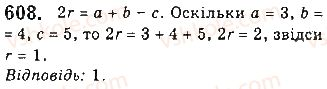 7-geometriya-gp-bevz-vg-bevz-ng-vladimirova-2015--rozdil-4-kolo-i-krug-geometrichni-pobudovi-20-kolo-i-trikutnik-608.jpg