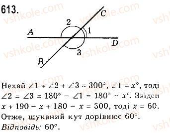 7-geometriya-gp-bevz-vg-bevz-ng-vladimirova-2015--rozdil-4-kolo-i-krug-geometrichni-pobudovi-20-kolo-i-trikutnik-613.jpg