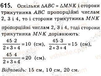 7-geometriya-gp-bevz-vg-bevz-ng-vladimirova-2015--rozdil-4-kolo-i-krug-geometrichni-pobudovi-20-kolo-i-trikutnik-615.jpg