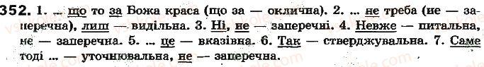 7-ukrayinska-mova-aa-voron-va-solopenko-2015--chastka-352.jpg
