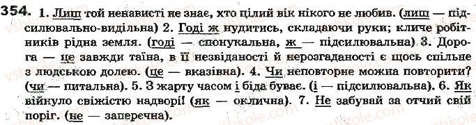 7-ukrayinska-mova-aa-voron-va-solopenko-2015--chastka-354.jpg