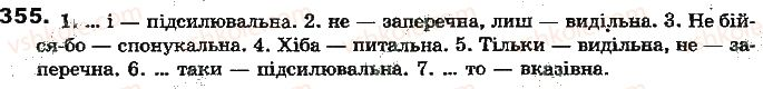 7-ukrayinska-mova-aa-voron-va-solopenko-2015--chastka-355.jpg
