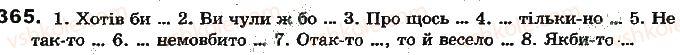 7-ukrayinska-mova-aa-voron-va-solopenko-2015--chastka-365.jpg
