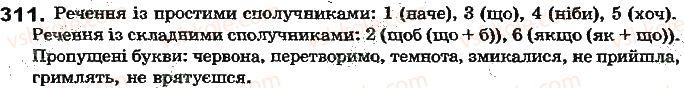 7-ukrayinska-mova-aa-voron-va-solopenko-2015--spoluchnik-311.jpg