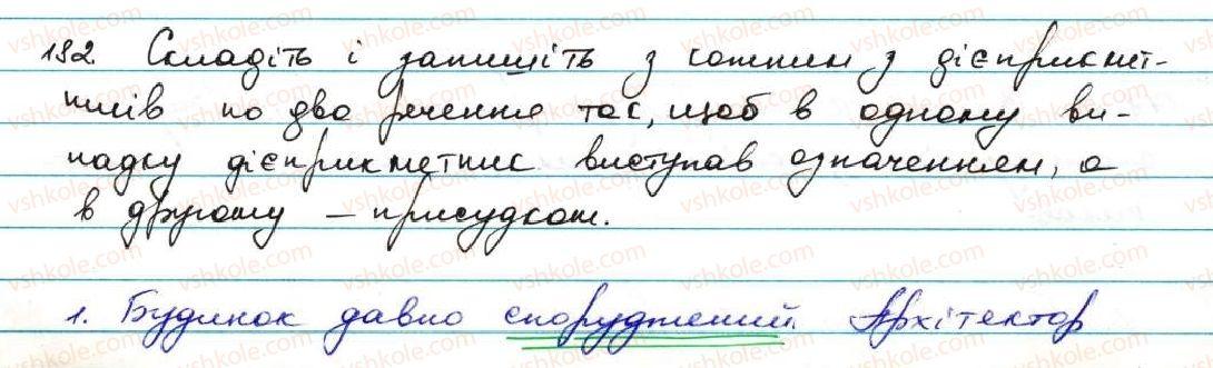 7-ukrayinska-mova-ov-zabolotnij-vv-zabolotnij-2015--diyeprikmetnik-18-diyeprikmetnik-yak-osobliva-forma-diyeslova-182.jpg