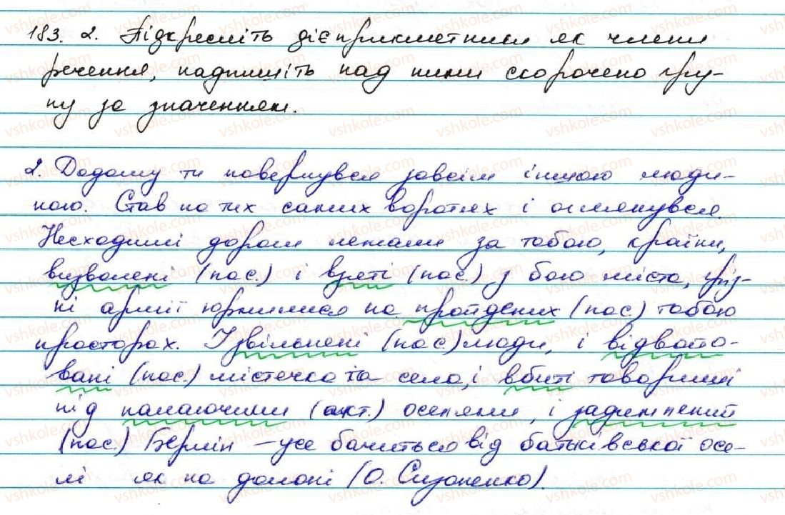 7-ukrayinska-mova-ov-zabolotnij-vv-zabolotnij-2015--diyeprikmetnik-18-diyeprikmetnik-yak-osobliva-forma-diyeslova-183.jpg