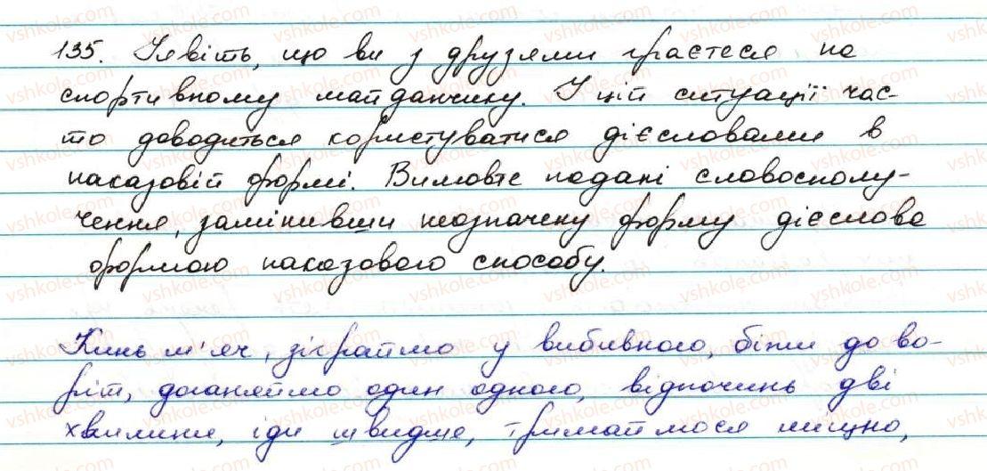 7-ukrayinska-mova-ov-zabolotnij-vv-zabolotnij-2015--diyeslovo-14-diyeslova-nakazovogo-sposobu-135.jpg