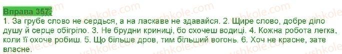 7-ukrayinska-mova-ov-zabolotnij-vv-zabolotnij-2015-na-rosijskij-movi--sluzhbovi-chastini-movi-viguk-31-spoluchnik-yak-sluzhbova-chastina-movi-357.jpg