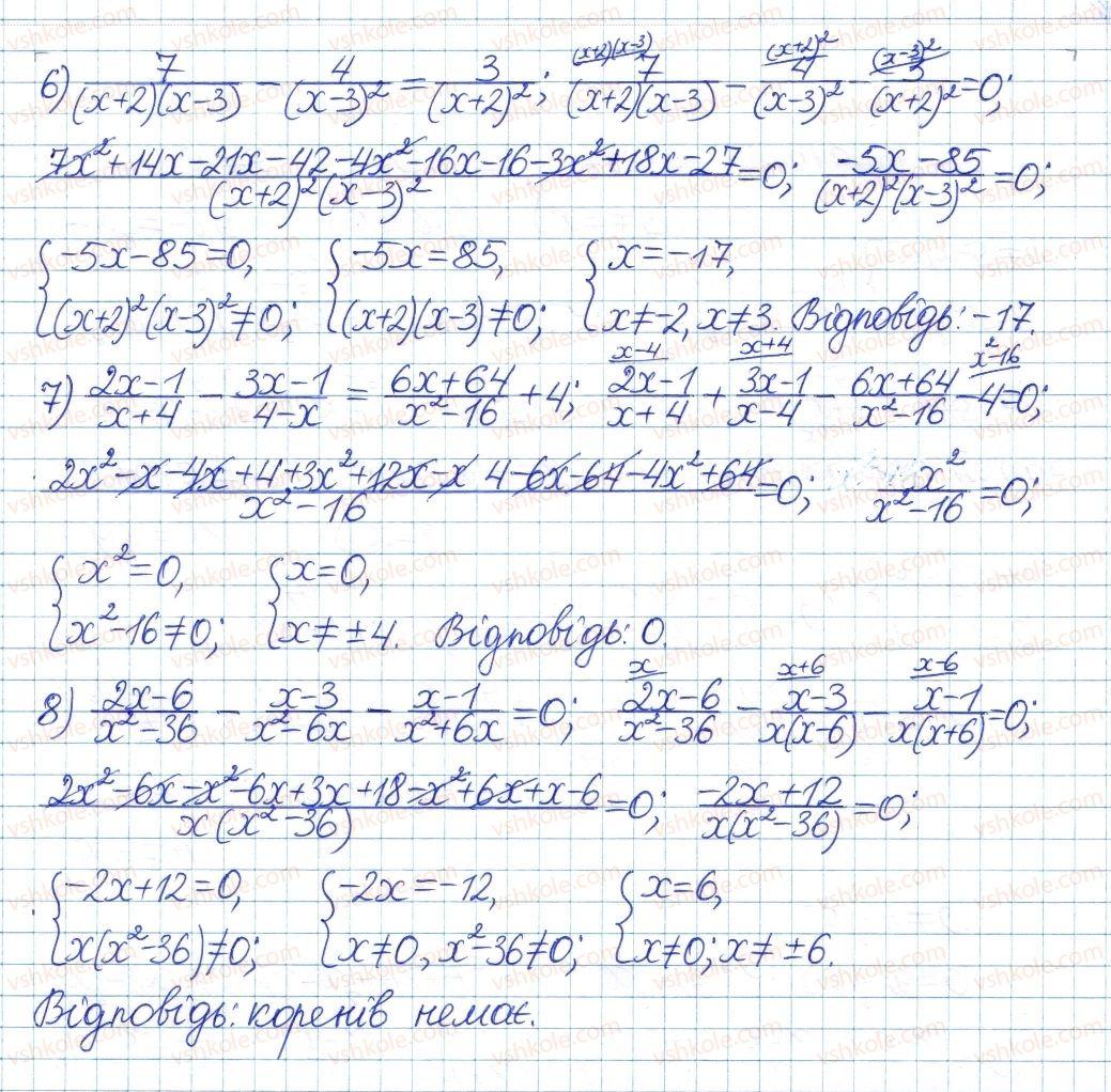 8-algebra-ag-merzlyak-vb-polonskij-ms-yakir-2016-pogliblenij-riven-vivchennya--4-ratsionalni-virazi-20-rivnosilni-rivnyannya-10-rnd235.jpg
