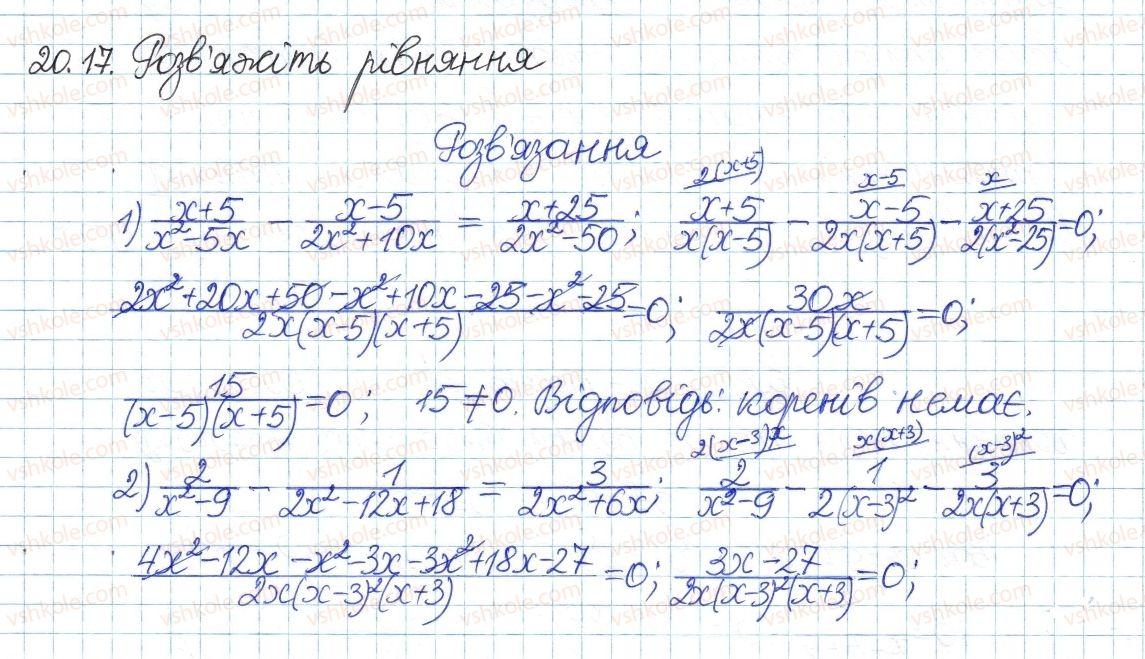 8-algebra-ag-merzlyak-vb-polonskij-ms-yakir-2016-pogliblenij-riven-vivchennya--4-ratsionalni-virazi-20-rivnosilni-rivnyannya-17.jpg