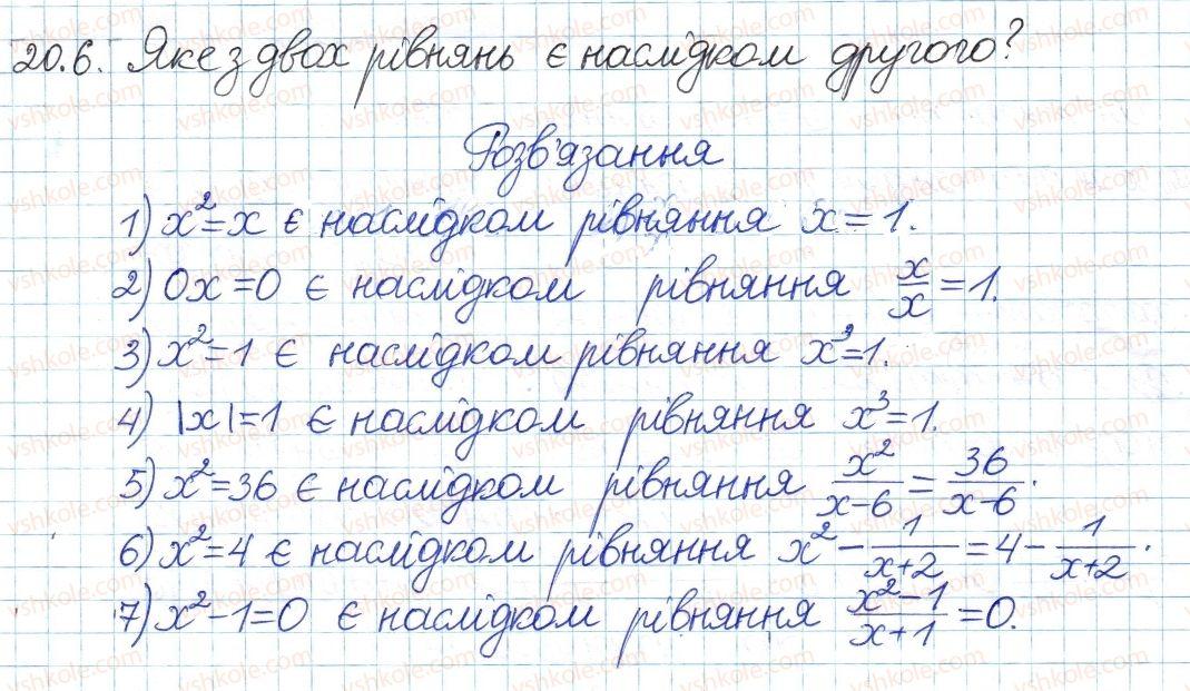 8-algebra-ag-merzlyak-vb-polonskij-ms-yakir-2016-pogliblenij-riven-vivchennya--4-ratsionalni-virazi-20-rivnosilni-rivnyannya-6.jpg