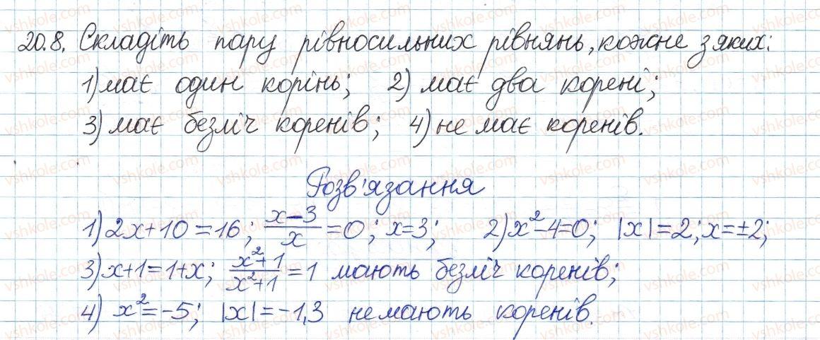 8-algebra-ag-merzlyak-vb-polonskij-ms-yakir-2016-pogliblenij-riven-vivchennya--4-ratsionalni-virazi-20-rivnosilni-rivnyannya-8.jpg