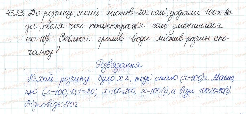 8-algebra-ag-merzlyak-vb-polonskij-ms-yakir-2016-pogliblenij-riven-vivchennya--7-kvadratni-rivnyannya-43-ratsionalni-rivnyannya-yak-matematichni-modeli-realnih-situatsij-23.jpg