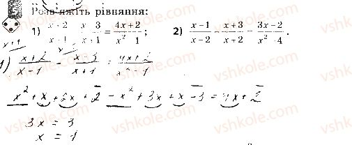 8-algebra-tl-korniyenko-vi-figotina-2016-zoshit-dlya-kontrolyu-znan--samostijni-roboti-samostijna-robota-3-ratsionalni-rivnyannya-variant-1-5.jpg