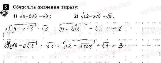 8-algebra-tl-korniyenko-vi-figotina-2016-zoshit-dlya-kontrolyu-znan--samostijni-roboti-samostijna-robota-6-kvadratnij-korin-ta-jogo-vlastivosti-variant-1-5.jpg