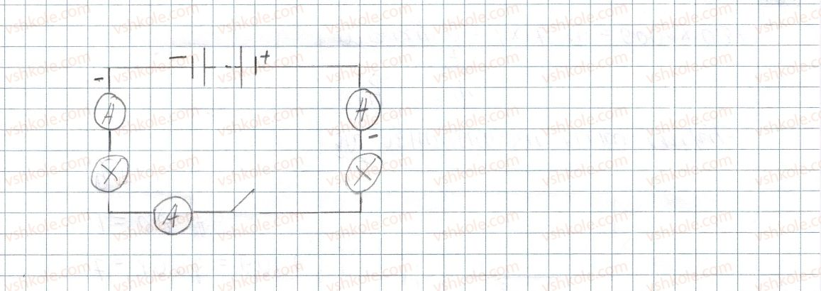 8-fizika-vg-baryahtar-fya-bozhinova-so-dovgij-oo-kiryuhina-2016--vpravi-27-1-rnd3310.jpg
