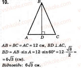 8-geometriya-gv-apostolova-2008--rozdil-4-trigonometrichni-funktsiyi-gostrogo-kuta-obchislennya-pryamokutnogo-trikutnika-31-rozvyazuvannya-pryamokutnih-trikutnikiv-zavdannya-31-10.jpg