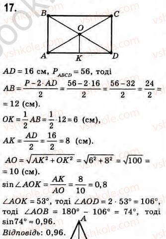 8-geometriya-gv-apostolova-2008--rozdil-4-trigonometrichni-funktsiyi-gostrogo-kuta-obchislennya-pryamokutnogo-trikutnika-31-rozvyazuvannya-pryamokutnih-trikutnikiv-zavdannya-31-17.jpg