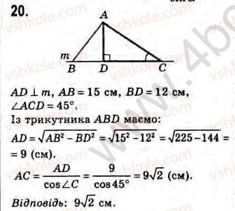8-geometriya-gv-apostolova-2008--rozdil-4-trigonometrichni-funktsiyi-gostrogo-kuta-obchislennya-pryamokutnogo-trikutnika-31-rozvyazuvannya-pryamokutnih-trikutnikiv-zavdannya-31-20.jpg