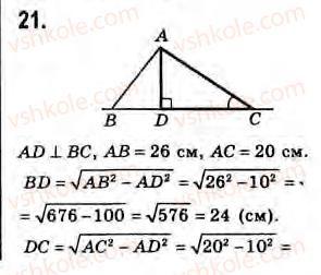 8-geometriya-gv-apostolova-2008--rozdil-4-trigonometrichni-funktsiyi-gostrogo-kuta-obchislennya-pryamokutnogo-trikutnika-31-rozvyazuvannya-pryamokutnih-trikutnikiv-zavdannya-31-21.jpg