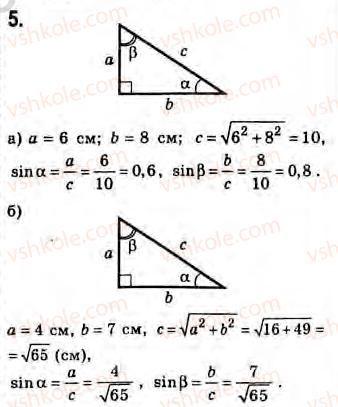 8-geometriya-gv-apostolova-2008--rozdil-4-trigonometrichni-funktsiyi-gostrogo-kuta-obchislennya-pryamokutnogo-trikutnika-31-rozvyazuvannya-pryamokutnih-trikutnikiv-zavdannya-31-5.jpg