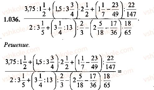 9-10-11-algebra-mi-skanavi-2013-sbornik-zadach--chast-1-arifmetika-algebra-geometriya-glava-1-arifmeticheskie-dejstviya-36.jpg