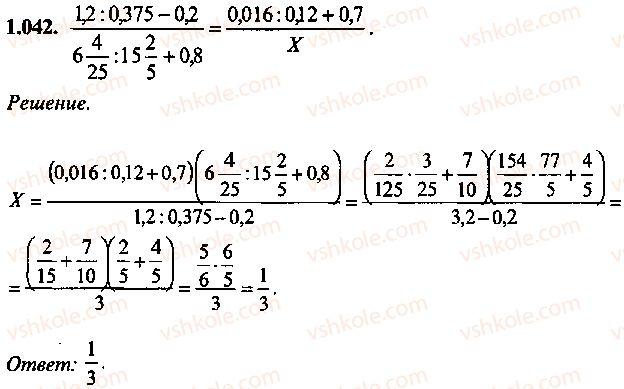 9-10-11-algebra-mi-skanavi-2013-sbornik-zadach--chast-1-arifmetika-algebra-geometriya-glava-1-arifmeticheskie-dejstviya-42.jpg