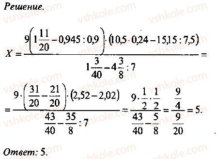 9-10-11-algebra-mi-skanavi-2013-sbornik-zadach--chast-1-arifmetika-algebra-geometriya-glava-1-arifmeticheskie-dejstviya-44-rnd2657.jpg
