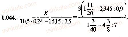 9-10-11-algebra-mi-skanavi-2013-sbornik-zadach--chast-1-arifmetika-algebra-geometriya-glava-1-arifmeticheskie-dejstviya-44.jpg
