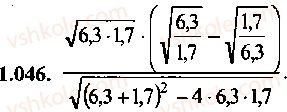 9-10-11-algebra-mi-skanavi-2013-sbornik-zadach--chast-1-arifmetika-algebra-geometriya-glava-1-arifmeticheskie-dejstviya-46.jpg