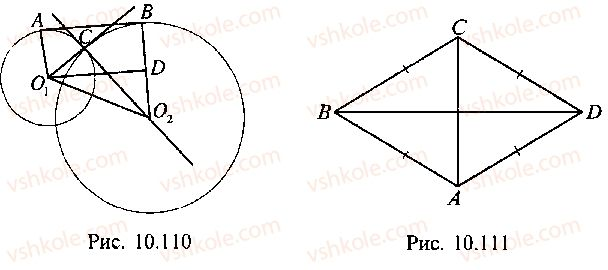 9-10-11-algebra-mi-skanavi-2013-sbornik-zadach--chast-1-arifmetika-algebra-geometriya-glava-10-zadachi-po-planimetrii-116-rnd4013.jpg