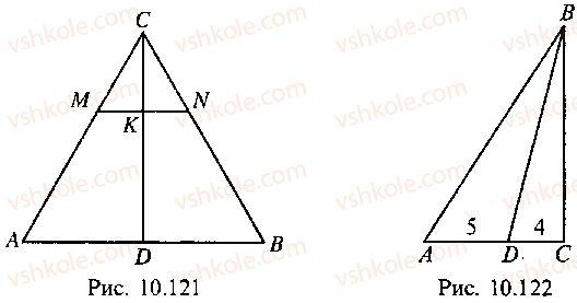 9-10-11-algebra-mi-skanavi-2013-sbornik-zadach--chast-1-arifmetika-algebra-geometriya-glava-10-zadachi-po-planimetrii-133-rnd1662.jpg