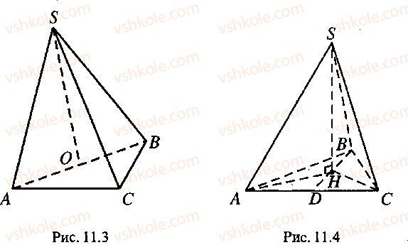 9-10-11-algebra-mi-skanavi-2013-sbornik-zadach--chast-1-arifmetika-algebra-geometriya-glava-11-zadachi-po-stereometrii-1-rnd3137.jpg