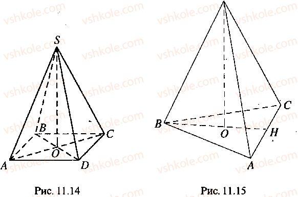 9-10-11-algebra-mi-skanavi-2013-sbornik-zadach--chast-1-arifmetika-algebra-geometriya-glava-11-zadachi-po-stereometrii-17-rnd8334.jpg