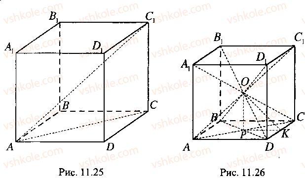 9-10-11-algebra-mi-skanavi-2013-sbornik-zadach--chast-1-arifmetika-algebra-geometriya-glava-11-zadachi-po-stereometrii-30-rnd47.jpg