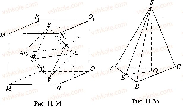 9-10-11-algebra-mi-skanavi-2013-sbornik-zadach--chast-1-arifmetika-algebra-geometriya-glava-11-zadachi-po-stereometrii-38-rnd8000.jpg